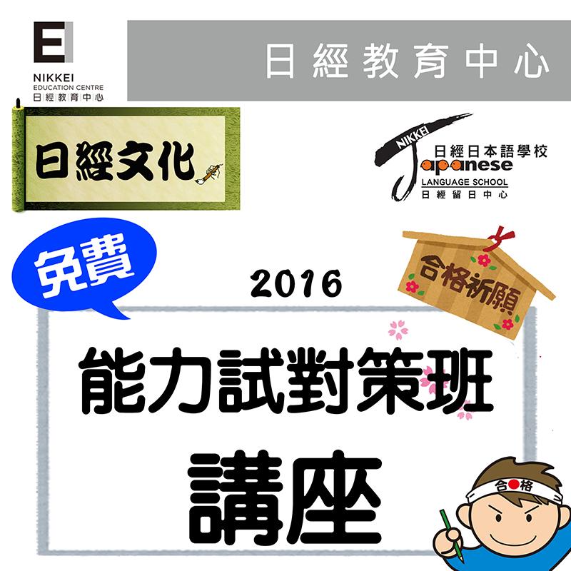 2016.05.00._800