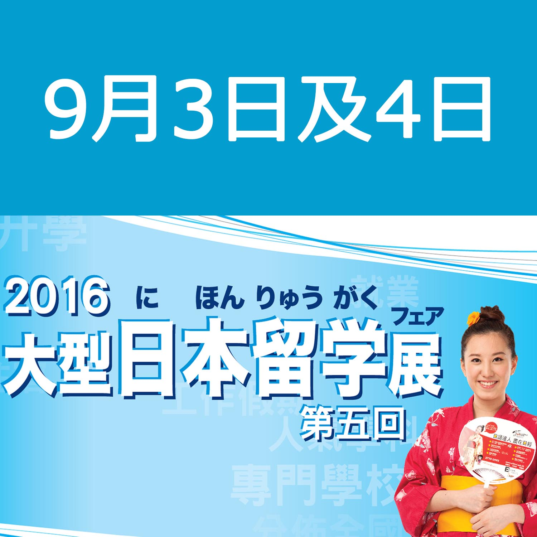 903_4-logo1